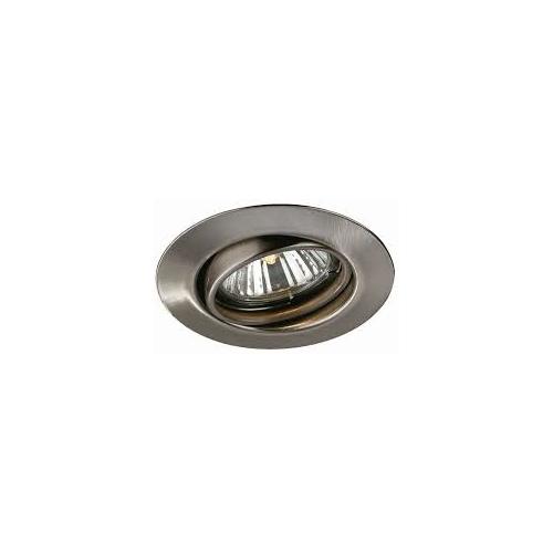 PHILIPS vnitřní svítidlo Opal GU10; nikl (59333/17/PN)